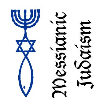 Hineh Yeshua Congregation