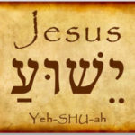 What's Wrong with Yeshua?