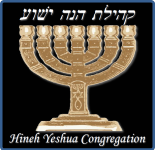 Hineh Yeshua Congregation